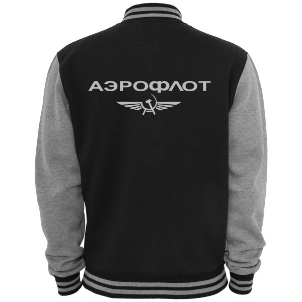 Aeroflot Collegejacke - Back